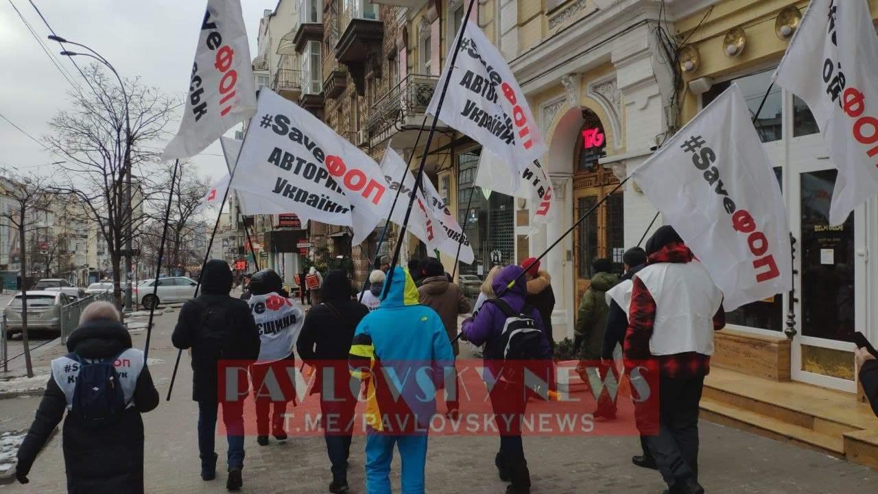 ФОПы пришли к офису мамы Гетманцева: требуют отмены фискализации (ВИДЕО)