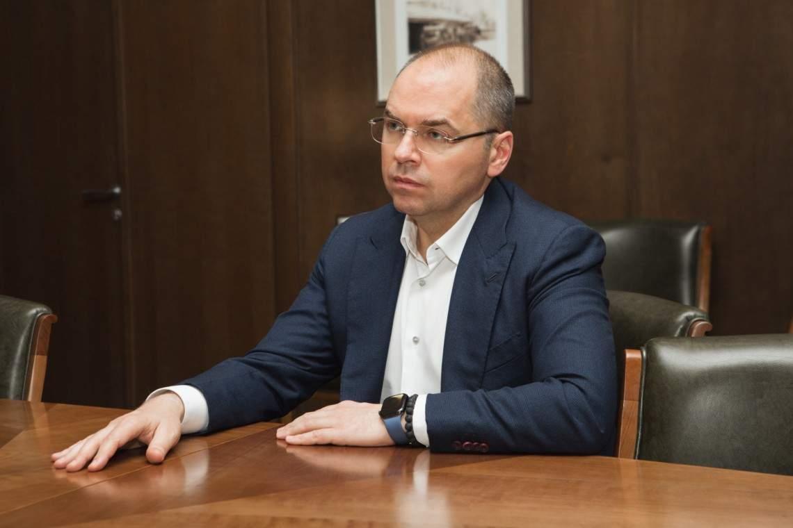 Планы проведения адаптивного карантина в Украине - Степанов