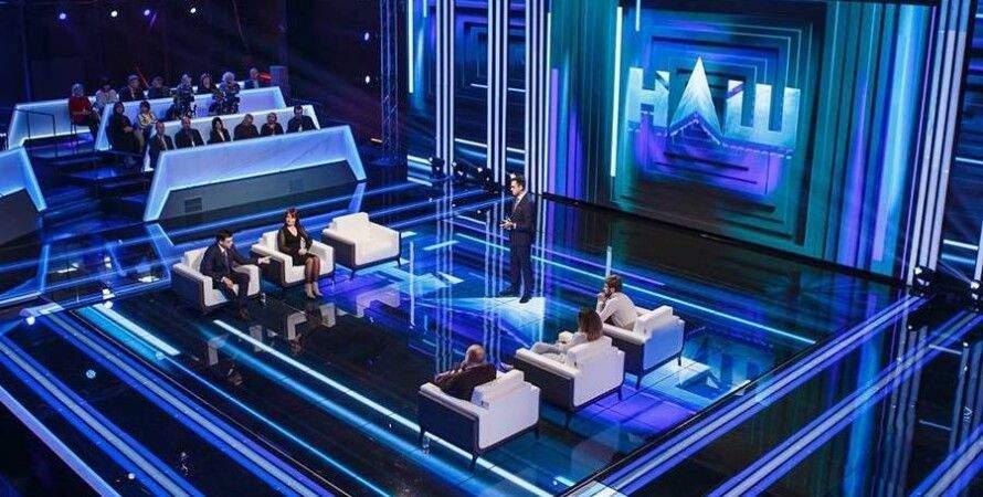 Украинцы переключились на телеканал