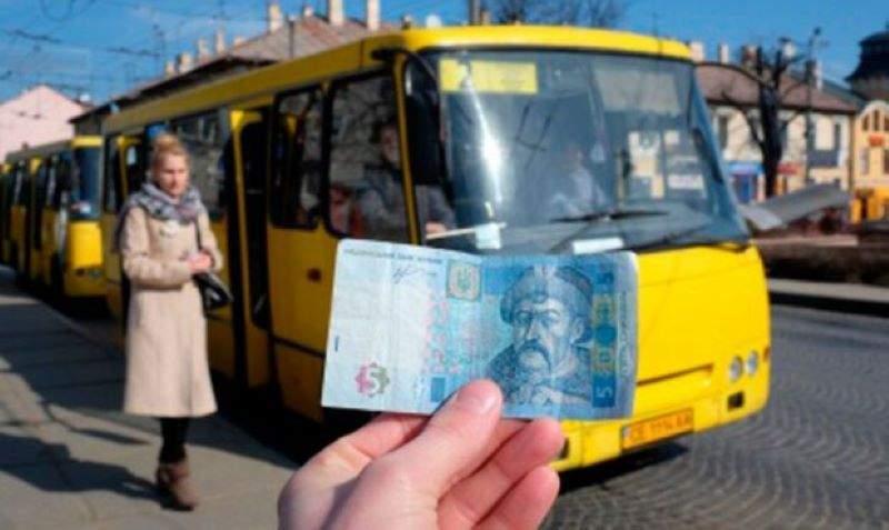 С начала февраля в Украине повысили стоимость проезда в маршрутках