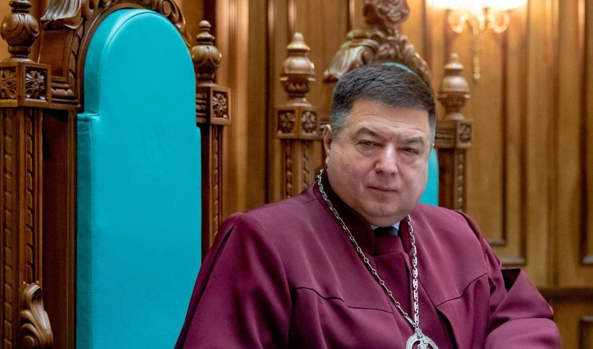 Суд не удовлетворил иск Тупицкого против Управления госохраны