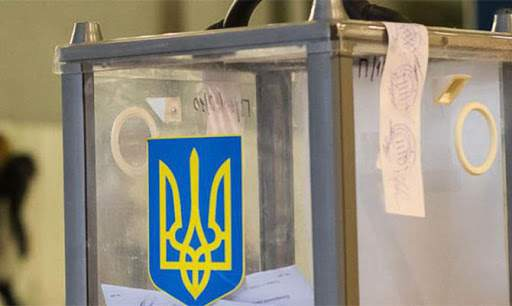 Выборы мэра Харькова возможно пройдут в конце октября