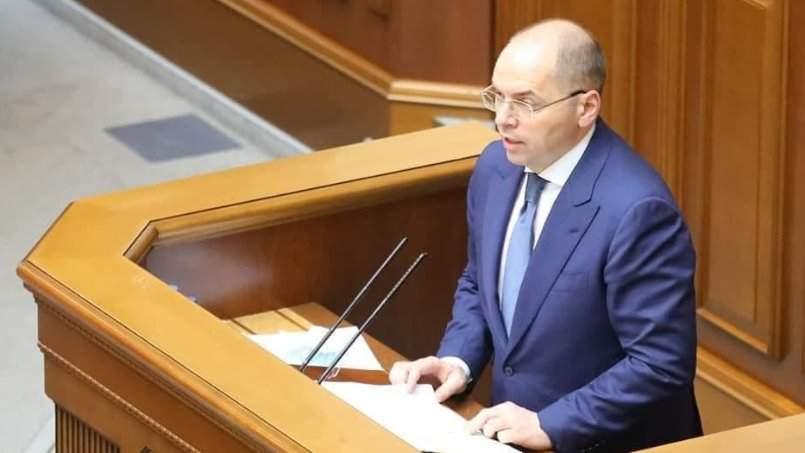 НАБУ возбудило дело против Степанова за