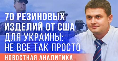 Одесский сепаратист предсказывает начало войны