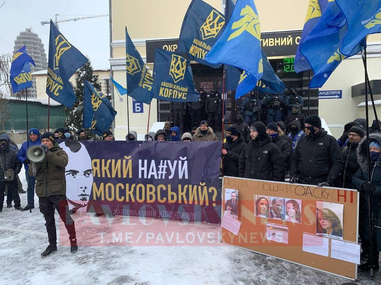 В Киеве ВО