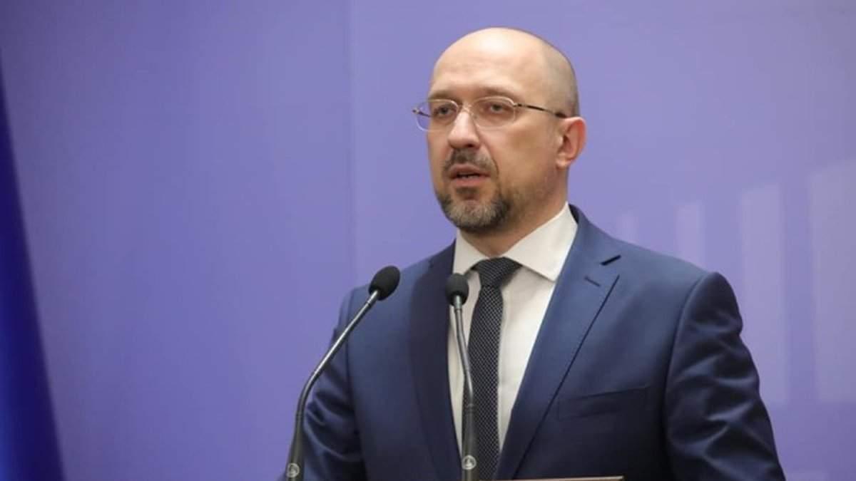 На пост премьер-министра вместо Шмыгаля могут поставить Витренко или Гройсмана