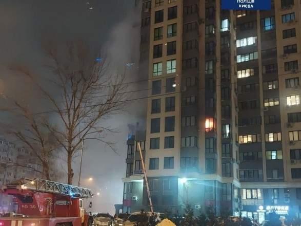 В Киеве вспыхнул пожар в ЖК