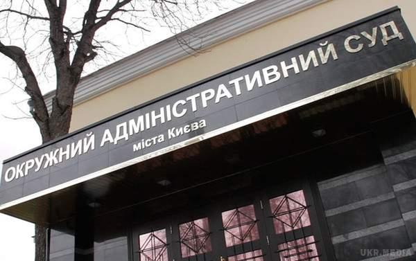 Зеленский подписал законопроекты о сокращении полномочий ОАСК