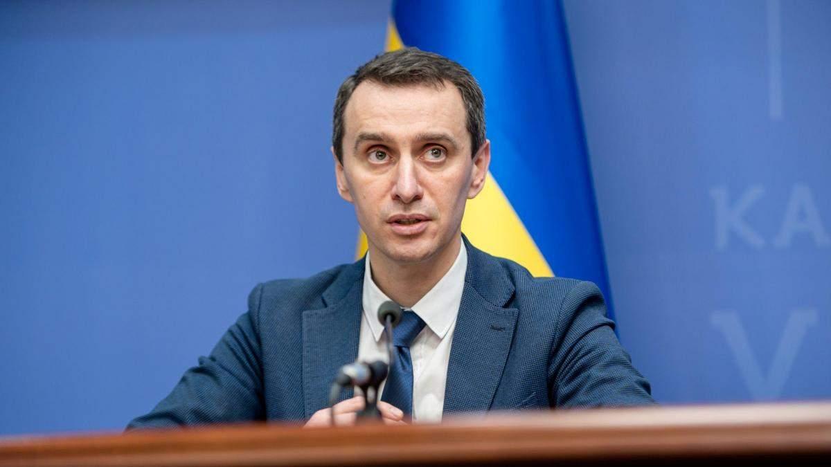 В Минздраве сообщили, какая вакцина будет поставлена в Украину