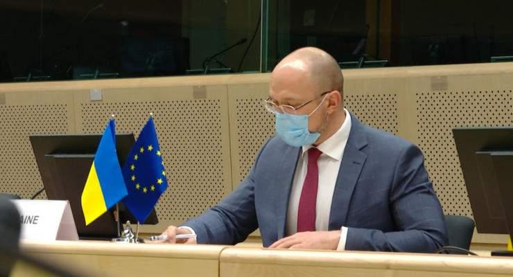 Визит Шмыгаля в Брюссель: итоги переговоров с руководством Евросоюза