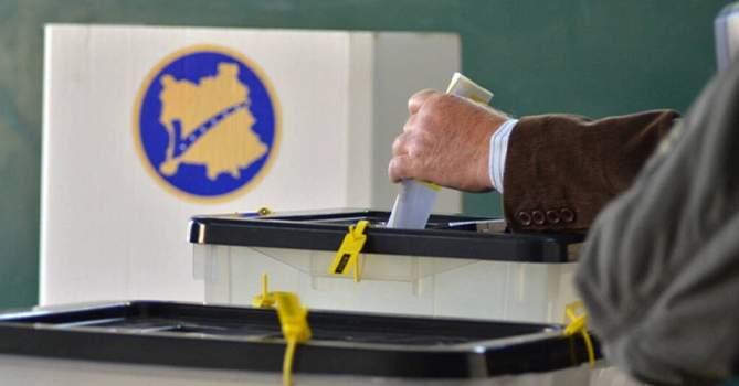 Сегодня в Косово проводятся досрочные парламентские выборы