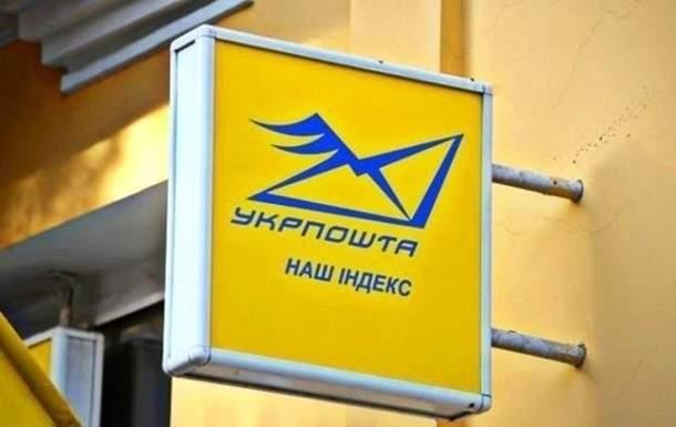 В апреле доставка пенсий украинцам через