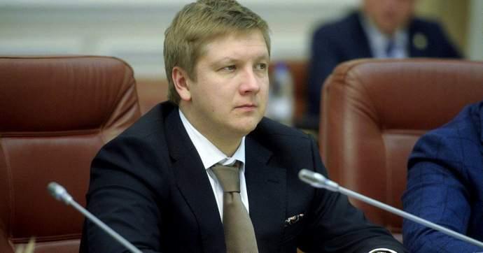 Коболев рассказал, кто контролирует поставки более 70% газа для украинцев