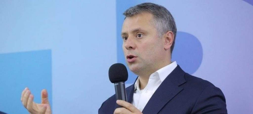 Депутаты снова не проголосовали за назначение Витренко