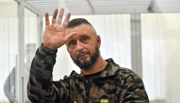 Дело Шеремета: Антоненко могут вскоре освободить из СИЗО