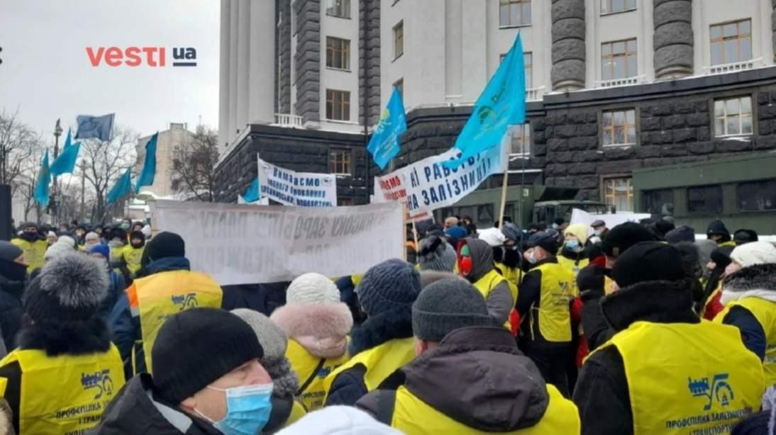 У стен Кабмина протестуют железнодорожники (ФОТО)