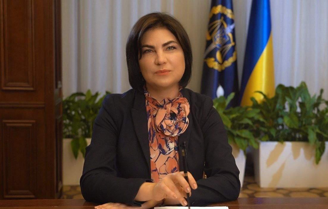 Венедиктова заявила, что в стране нужно начать отбор прокуроров