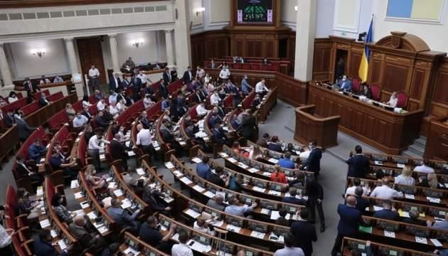 Стал известен новый судья Конституционного суда Украины