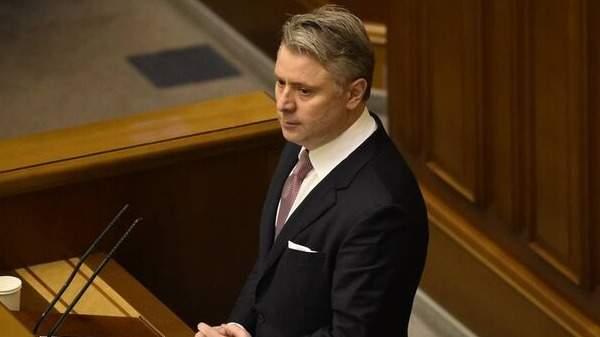 В Раде вновь пройдет голосование за Юрия Витренко