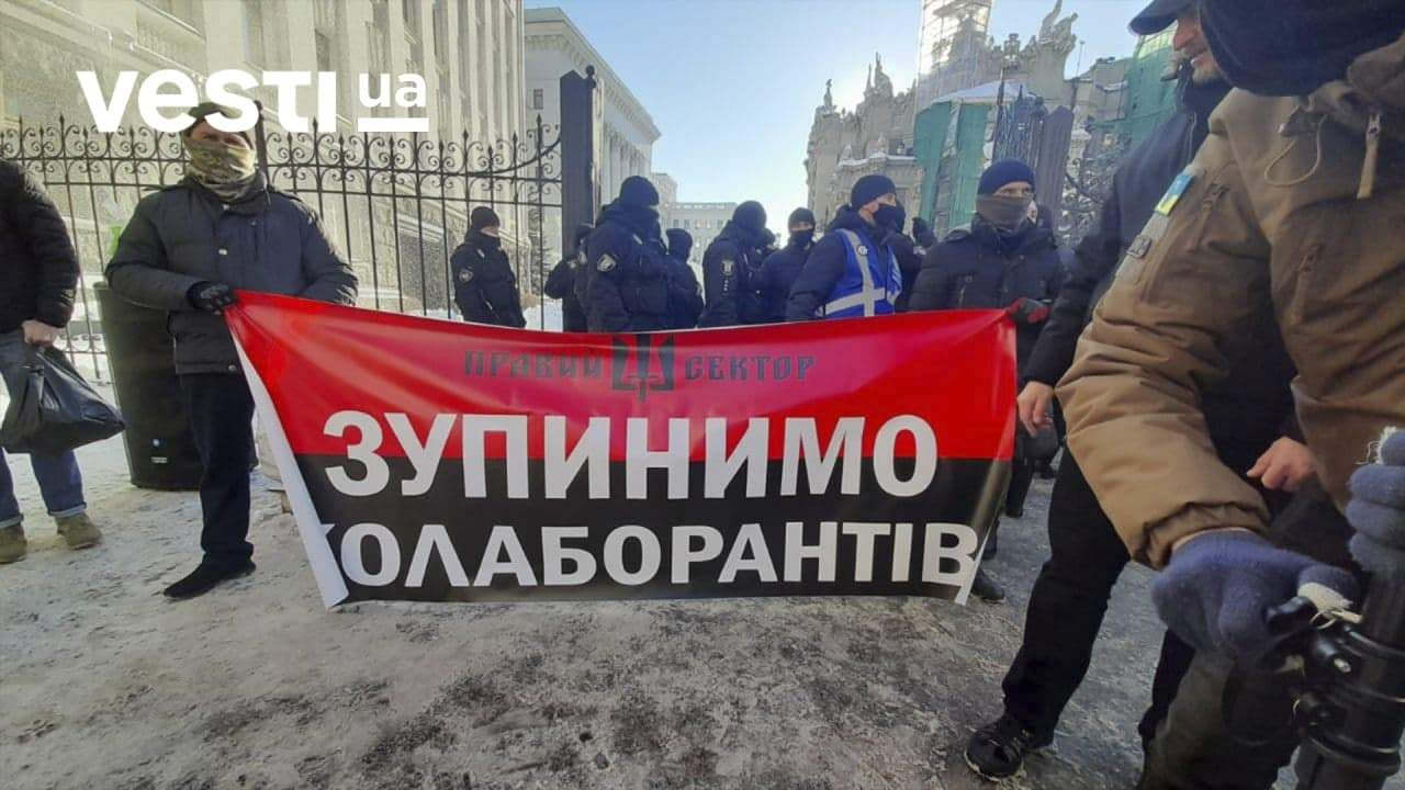 Под Офисом Президента проходит протест