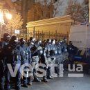 Возле Офиса Зеленского сторонники осужденного Стерненко устроили потасовки (ВИДЕО)