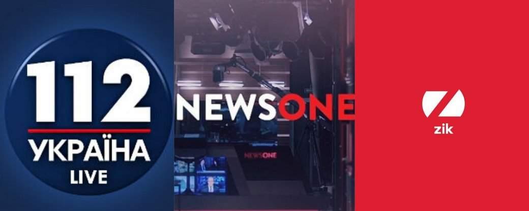 Три телеканала Медведчука создали новый медиахолдинг