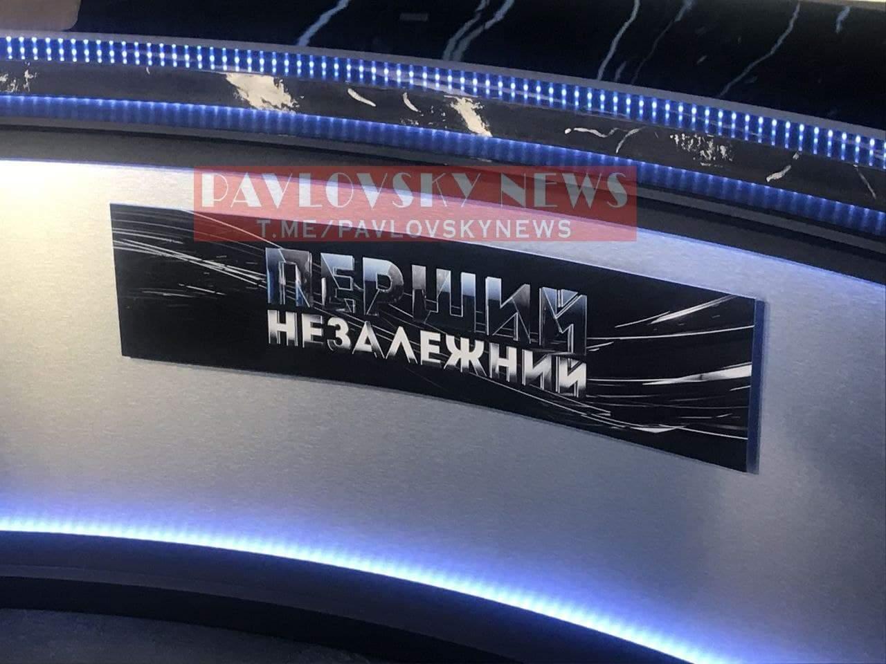 Сегодня начнет свою работу новый телеканал