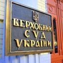 112 канал подал иск в Верховный суд касаемо указа президента о запрете трансляции