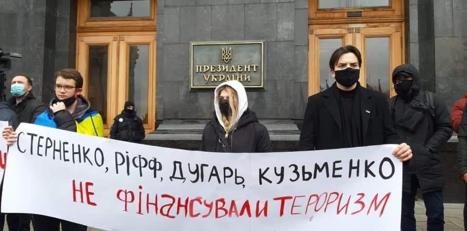 Под Офисом президента проходит митинг в поддержку Стерненко (ВИДЕО)