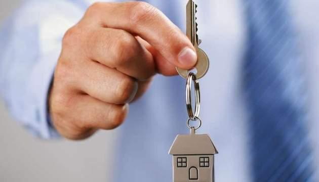 Стала известна дата выдачи ипотеки под 7%