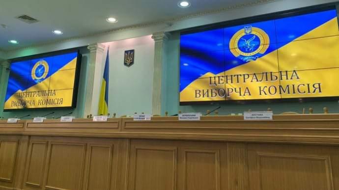 Регистрация на довыборы в парламент завершена - ЦИК