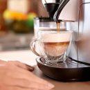 Как варить эспрессо в домашних условиях?